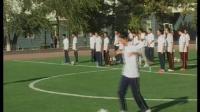 《足球運球》初一體育,田曉輝