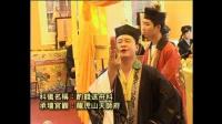 香港丁亥年太上金箓罗天大醮-清醮介绍
