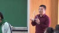 人教A版高中數學必修二111《空間幾何體的結構-柱錐臺球的結構特征》課堂教學視頻實錄-陳碧文
