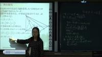 人教A版高中數學選修2-1《空間中點的位置的確定-空間向量及其運算》課堂教學視頻實錄-夏奕雯