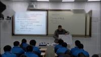 人教B版高中數學選修2-1 2.2.1《橢圓的標準方程》課堂教學視頻實錄-第一課時,金建芳