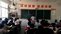 人教版高中地理必修一1.1《宇宙中的地球》課堂教學視頻實錄