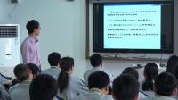 人教A版高中數學選修2-2 2.2.3《數學歸納法-第一課時》課堂教學視頻實錄-江洋