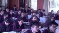 人教A版高中數學選修2-2 3.1.1《數系的擴充和復數的概念》課堂教學視頻實錄-張科成