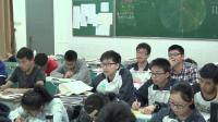 人教A版高中數學選修2-3 2.3《離散型隨機變量的方差》課堂教學視頻實錄-范麗觀