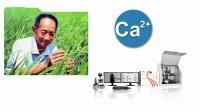 普通水稻在海水与淡水处理后会有变化呢? 第1期NMT实验奇想