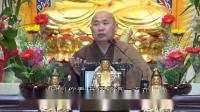 01佛教與宗教之別異(繁) - 大航法師
