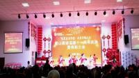 遵化开心广场舞,康姿百德集团庆典十一周年,遵化康姿百德店的姐妹们表演美舞,舞动中国,人太多太多,视频录的太远,人看着很小,留个美好的纪念吧。
