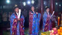 北京白云观戊戌年庆贺玉清圣境元始天尊圣诞祝寿