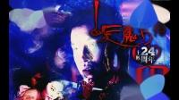 白发魔女传1993插曲:红颜白发  张国荣