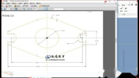9、creo 草绘练习实例1|proe免费视频|creo免费教程|视频教程【凯途教育