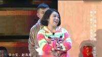 杨冰胖丫搞笑小品《对门》-国语720P