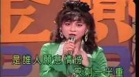闽南歌《苦恋梦》陈小云