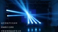 南京彩炫声第68期金刚控台培训甘肃零基础学员王阳