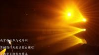 南京彩炫声第69期老虎控台培训安徽零基础学员魏雪友