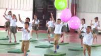 小學體育五年級《單腳起跳觸高物》課堂教學視頻實錄-蔣靜巧