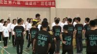 小学体育五年级《跳上成蹲撑,起立,挺身跳下》课堂教学视频实录-吴波瑾