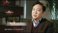 12月21日 上海纪实频道 浦东传奇4制造智造 位于药谷里的罗氏制药