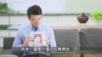 王明勇老师分享何为环境荷尔蒙?