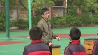 小學體育五年級《支撐跳躍:跳上成蹲撐》課堂教學視頻實錄-范東旭