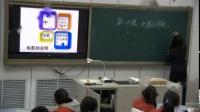 岳麓版高中历史必修三第四单元第19课《电影与电视》课堂教学视频实录-杜金鹏