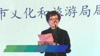 诗画浙江百县千碗旅游推介会在上海举行 纪实频道