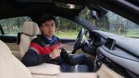 新车评网试驾宝马全新X6 xDrive50i视频