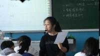 岳麓版高中歷史必修一第一單元第3課第2課時《中國古代的選官制度與監察諫議制度》課堂教學視頻實錄-郭磊