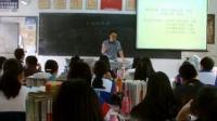 岳麓版高中历史必修三第一单元第4课《宋明理学》课堂实录视频-周谊