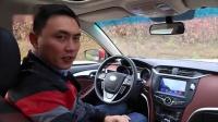 新车评网试驾比亚迪G5视频