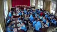 岳麓版高中歷史必修三第一單元第6課《中國古代的科學技術》課堂實錄視頻-翟鵬娜