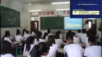 岳麓版高中历史选修一第二单元第7课《张居正改革》课堂教学视频实录-孙阿明