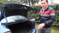 新车评网试驾上海大众凌渡视频