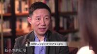 中国境界三十五期对话欧阳江河:俗世诗意