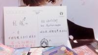 【轻眠】出福袋w(不晓得为啥优酷评论不了啥的 www 调大食用w)