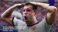 100 лучших фотографий агентства ТАСС