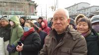 邢台市清风楼2018年纪念毛主席涎辰125周年文艺专场 (第五场)