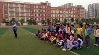 《投擲:合作拋擲不同形狀的物體》科學版四年級體育,安徽省縣級優課