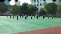 《跳短繩:連續并腳跳》科學版一年級體育,江蘇省市級優課