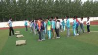 《跳跃:立定跳远》科学版三年级体育,陈建