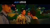 IMAX《疯狂的外星人》30s预告,黄渤联手沈腾贺岁!