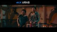 IMAX《疯狂的外星人》全长预告,黄渤沈腾请求毁灭地球!