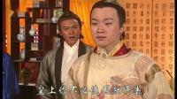 少年包青天【03集】【第二部】【1080p】