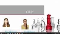 【中文字幕】网络研讨会:ABBYY FineReader Engine 12:新一代的 AI OCR识别产品和分类工具