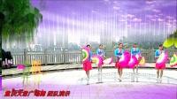 重庆文妹广场舞队《油菜花儿开》扇子舞蹈团队演示,非常好看。