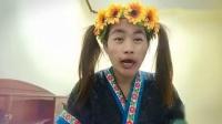 最新苗族搞笑视频,苗族女神