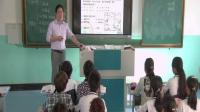 中考地理專題復習《經緯網》課堂教學視頻實錄-縣級