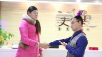 【上海美瘦】脱口秀《爱情买卖》,太搞笑了!
