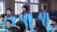 浙教版品德與社會五下《你中有我我中有你》課堂教學視頻實錄-張燕飛
