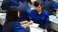 浙教版数学七下2.3.2《解二元一次方程组(2)》课堂教学视频实录-干昭